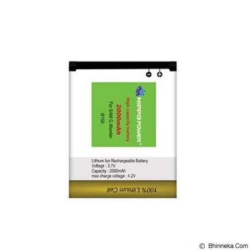 HIPPO Battery Samsung Galaxy Wonder 2000mAh - Handphone Battery