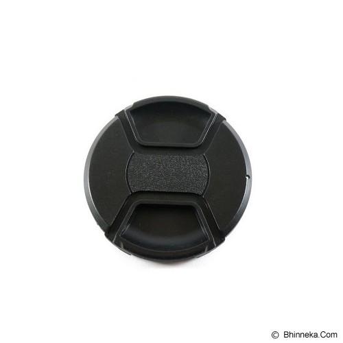 CAMERA EQUIPMENT STORE Lens Cap 58mm - Camera Lens Cap, Hood and Collar