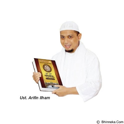 ALQURANKU Classi Edition - Electronic Learning