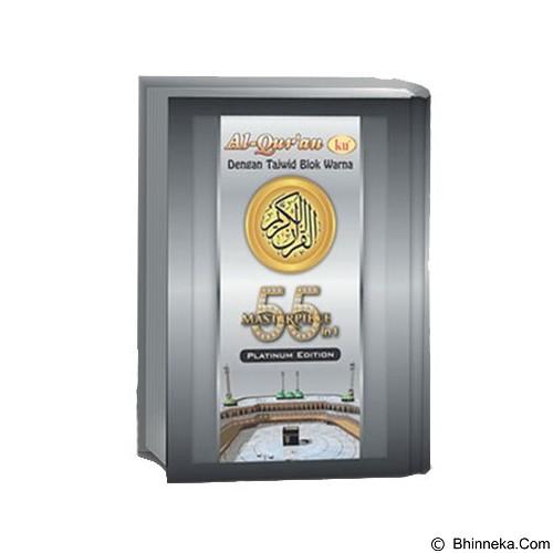 ALQURANKU Platinum Edition - Electronic Learning