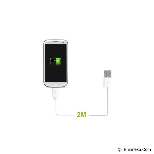 AVANTREE Micro USB Cable Razer - White - Cable / Connector Usb