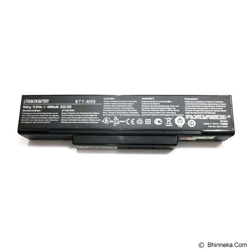 AXIOO Notebook Battery for Axioo M740 [BATAXIOM740OR] - Notebook Option Battery
