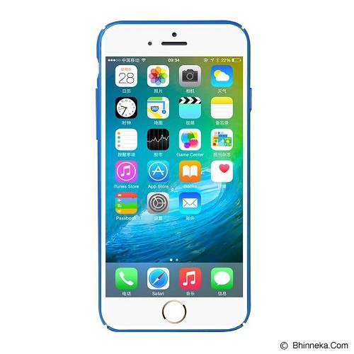 BASEUS Lang Series For iPhone 6/6S - Blue - Casing Handphone / Case