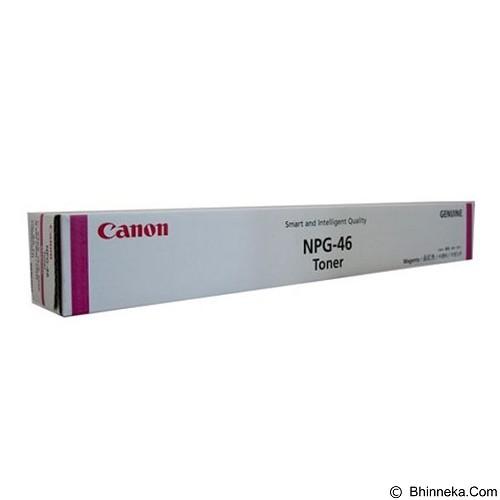 CANON Magenta Toner [NPG-46] (Merchant) - Toner Mesin Fotocopy Canon
