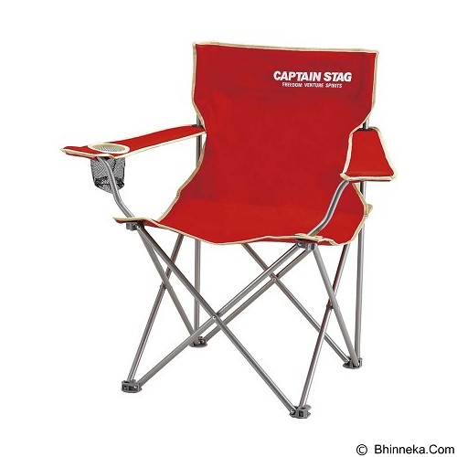 CAPTAIN STAG Folding Lounge Chair - Red (Merchant) - Outdoor Compact Chair