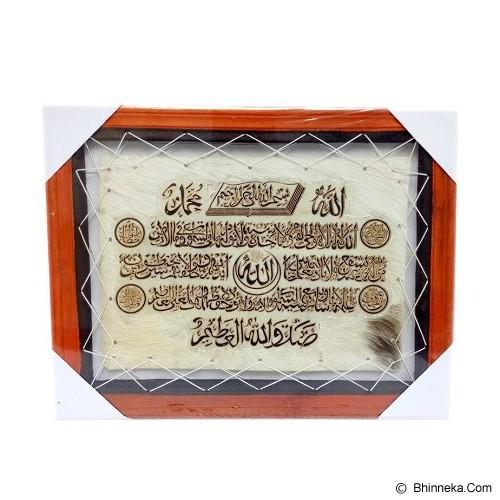 CENTRAL KERAJINAN Kaligrafi Ayat Kursi & Allah Muhammad Kulit Kambing 33x43 cm - Putih Kecoklatan - Wall Art / Hiasan Dinding
