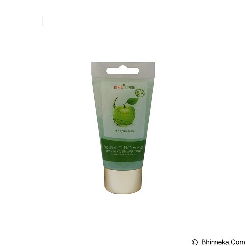 CUPIDA CUPIDO Soothing Gel Face and Neck (Merchant) - Masker Wajah