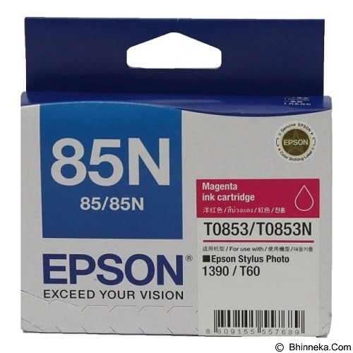 EPSON Magenta Ink Cartridge [C13T122300] - Tinta Printer Epson