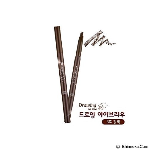 ETUDE HOUSE Drawing Eye Brow #3 - Brown (Merchant) - Eyebrow Color