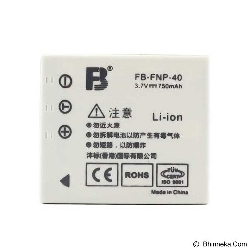 FB Battery Pack [DMW-S004E / Fuji NP-40] - On Camera Battery