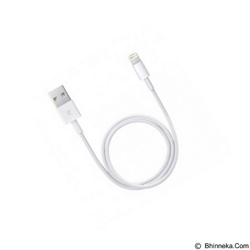 GADGET ONLINE STORE Lightning to USB Cable iOS 50CM [APIPFI] - White (Merchant) - Cable / Connector Usb