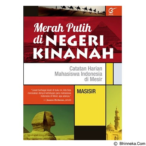 GALANGPRESS Merah Putih Di Negeri Kinanah [GL000267] - Craft and Hobby Book