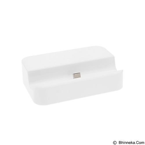 GFGADGET Charging Dock for Samsung Smartphone - White (Merchant) - Gadget Docking