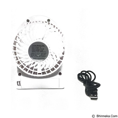 HADATA Kipas USB Mini [F95B] - White - Kipas Angin Meja