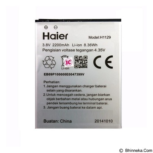 HAIER Battery Andromax I3S [BAT000I3S] - Handphone Battery