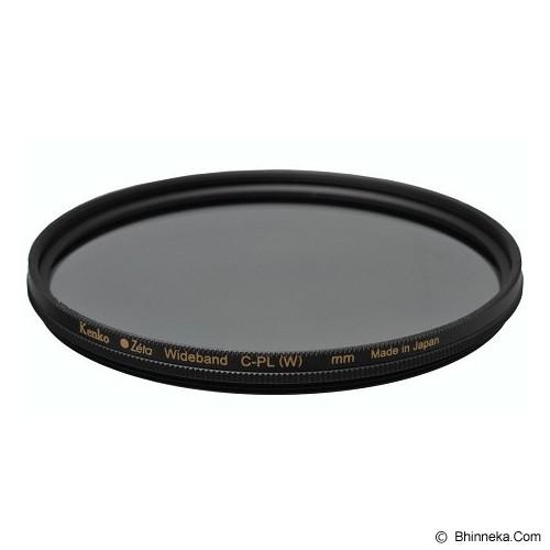HOYA 72mm Zeta CPL - Filter Polarizer
