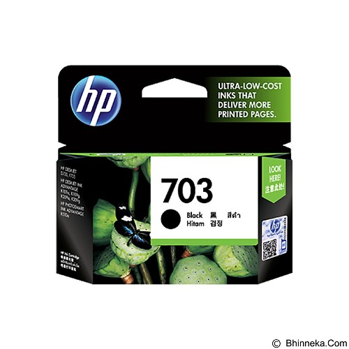 HP Black Ink Cartridge 703 [HP703B] (Merchant) - Tinta Printer Hp