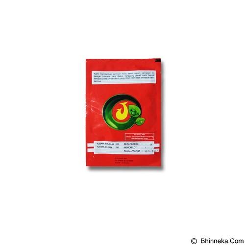 JAWARA Benih Timun [BJ-002] - Bibit / Benih Sayuran
