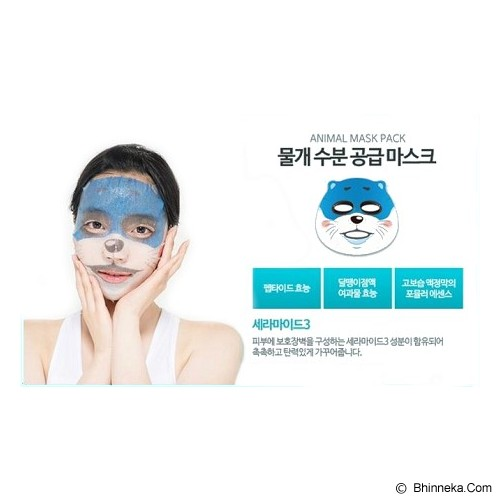 KOREA BEAUTY Charkle Seal Animal Moisture Mask Sheet [001-012] - Masker Wajah