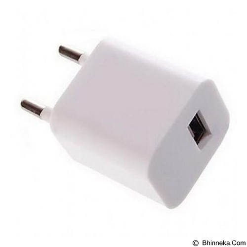 LONG CELL Premium Adapter Charger for Smartphones - White - Charger Handphone