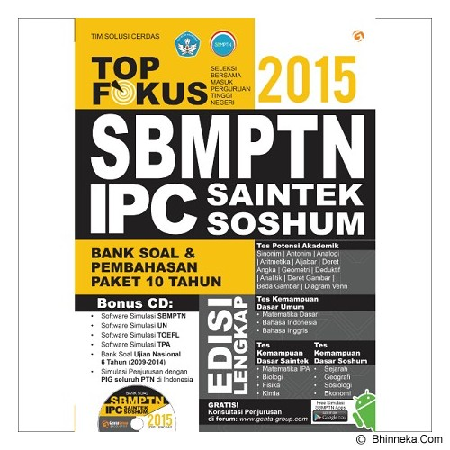 MAGENTA GROUP Top Fokus SBMPTN IPC 2015 - Craft and Hobby Book