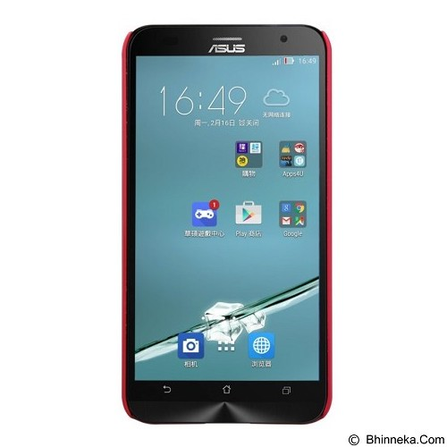 NILLKIN Super Frosted Shield Asus Zenfone 2 Laser 5.5 - Red (Merchant) - Casing Handphone / Case