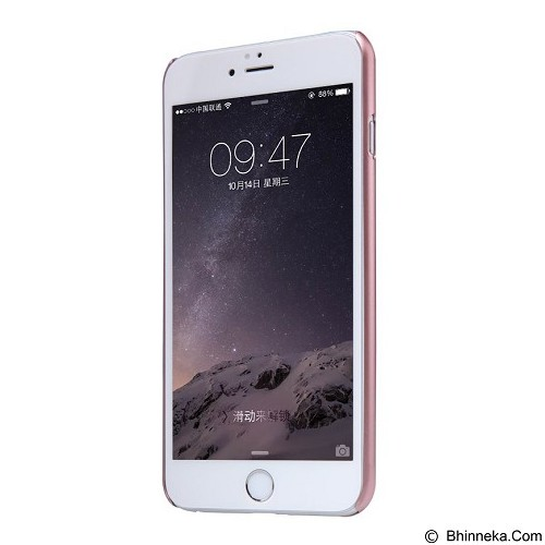 NILLKIN Super Frosted Shield iPhone 6/6s - Rose Gold (Merchant) - Casing Handphone / Case