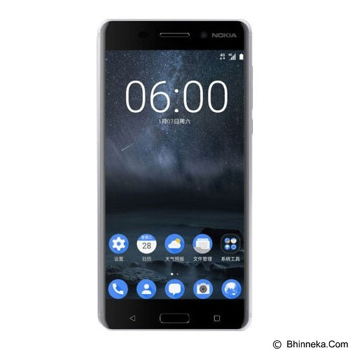 NOKIA 6 (32GB/3GB RAM) - Silver - Smart Phone Android