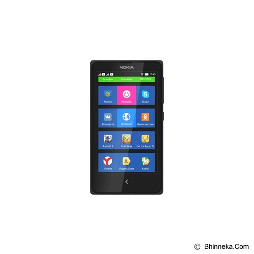 NOKIA XL [RM-1030] - Black - Smart Phone Android