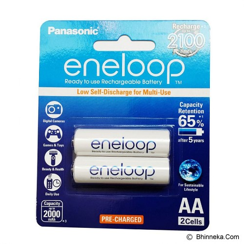 PANASONIC Eneloop AA 2000mAh BP2 (Merchant) - Battery and Rechargeable