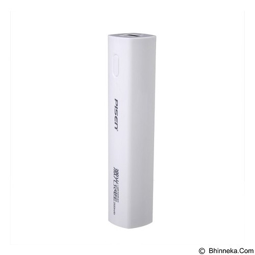 PISEN Laser Power Box 2500mAh - Apple White (Merchant) - Portable Charger / Power Bank