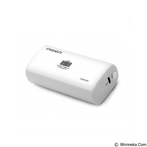 PISEN Portable Power 2500mAh - Apple White (Merchant) - Portable Charger / Power Bank