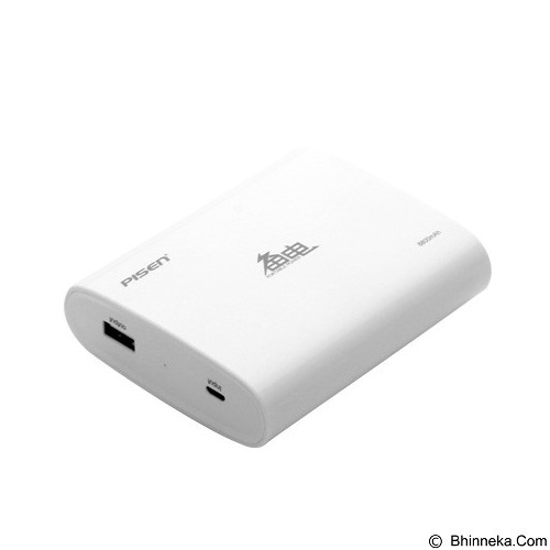 PISEN Portable Power 8800mAh - Apple White (Merchant) - Portable Charger / Power Bank