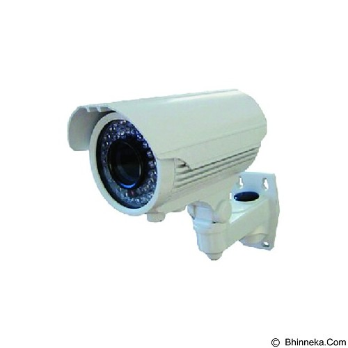 PRIMATECH Outdoor Camera XHD 1200T (Merchant) - Cctv Camera