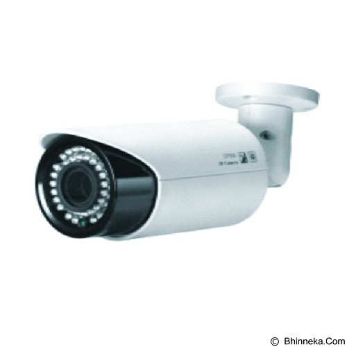 PRIMATECH Outdoor IP Camera IP1080 OP (Merchant) - Ip Camera