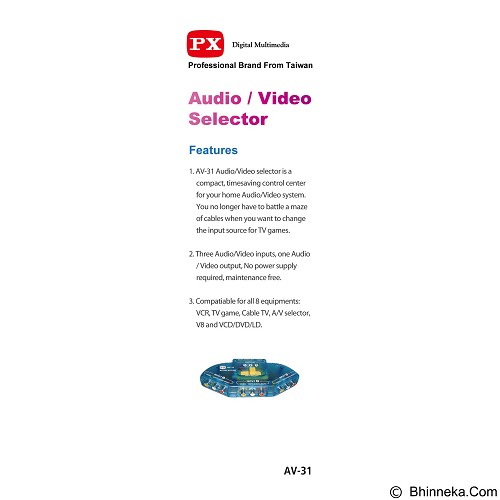 PX Audio Video Selector [ AV-31] (Merchant) - Digital Video Converter