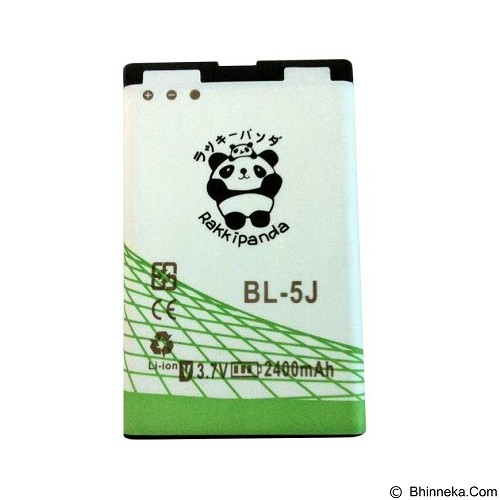 RAKKIPANDA Battery for Nokia BL-5J 2400 mAh - Handphone Battery