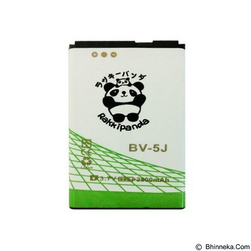 RAKKIPANDA Battery for Nokia Lumia 532 / 435 [BV-5J] - Handphone Battery
