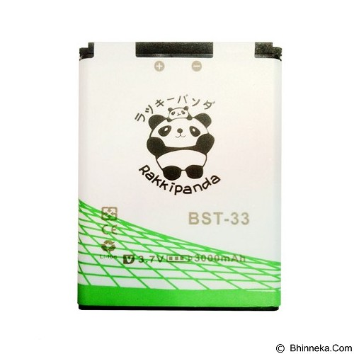 RAKKIPANDA Battery for  Sony Ericsson V800/K530i 3000mAh [BST-33] - Handphone Battery