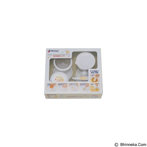 RICHELL Food Maker Cooking Set (Merchant) - Baby Food Processor