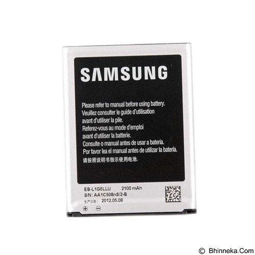 SAMSUNG Battery for Samsung Galaxy Grand I9082 (Merchant) - Handphone Battery