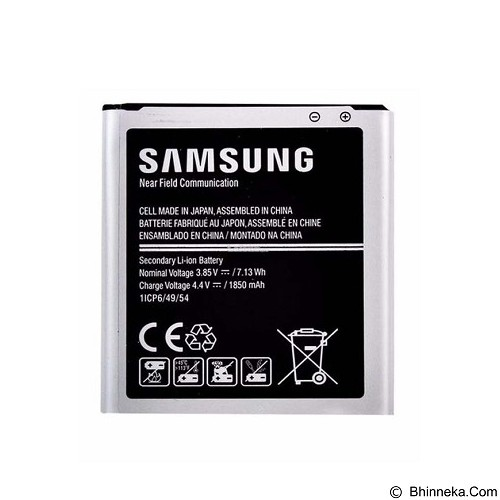 SAMSUNG Battery for Samsung Galaxy J1 Ace (Merchant) - Handphone Battery