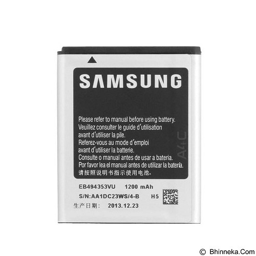SAMSUNG Battery for Samsung Galaxy Mini/Star (Merchant) - Handphone Battery