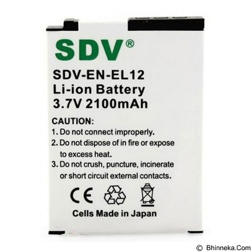 SDV Battery for Nikon [EN-EL12] - On Camera Battery