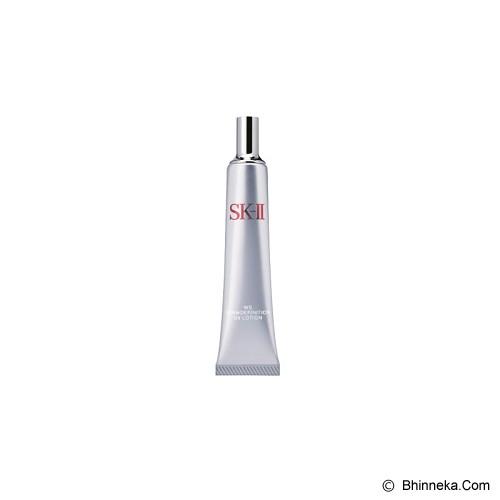 SK-II Whitening Source Derm Definition UV Lotion - Krim / Pelembab Wajah