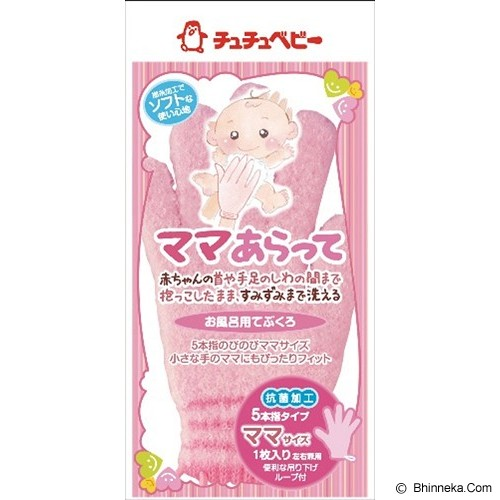 CHUCHU BABY Wash Lap 5 Finger [4973210992990] - Pink - Baby Bath Tub and Accesories
