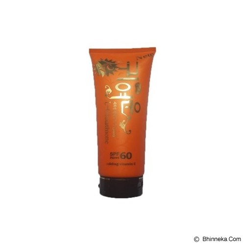 KEMILAU CANTIK Orange Pome Lotion With Vitamin C - Body Lotion / Butter
