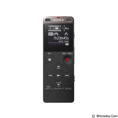SONY Voice Recorder [ICD-UX560F] - Black (Merchant) - Voice Recorders