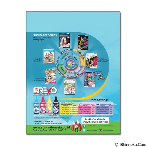 SUN Next Generation Glossy Photo Paper Double Side 260 Gsm A4 (Merchant) - Kertas Foto / Photo Paper