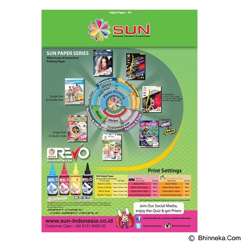 SUN Next Generation Inkjet Paper 200 Gsm A4 (Merchant) - Kertas Foto / Photo Paper